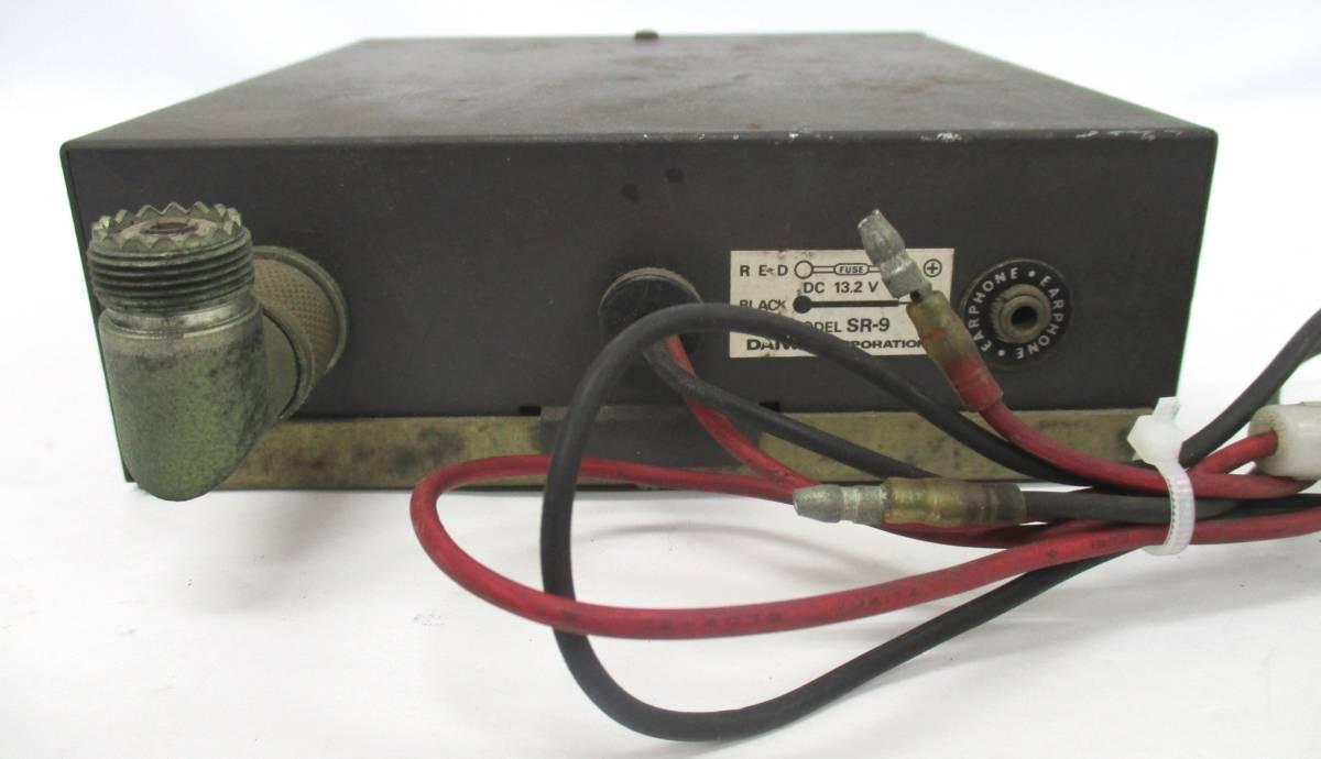 DAIWA 12v search 9 SR-9 VHF FM RECEIVER アマチュア無線 動作未確認 画像にて判断して下さい_画像4