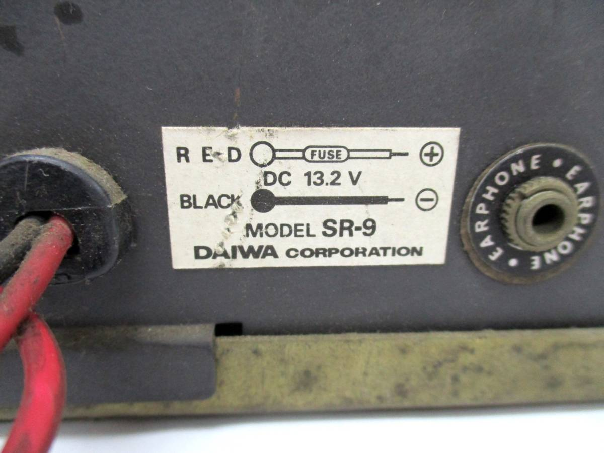DAIWA 12v search 9 SR-9 VHF FM RECEIVER アマチュア無線 動作未確認 画像にて判断して下さい_画像8