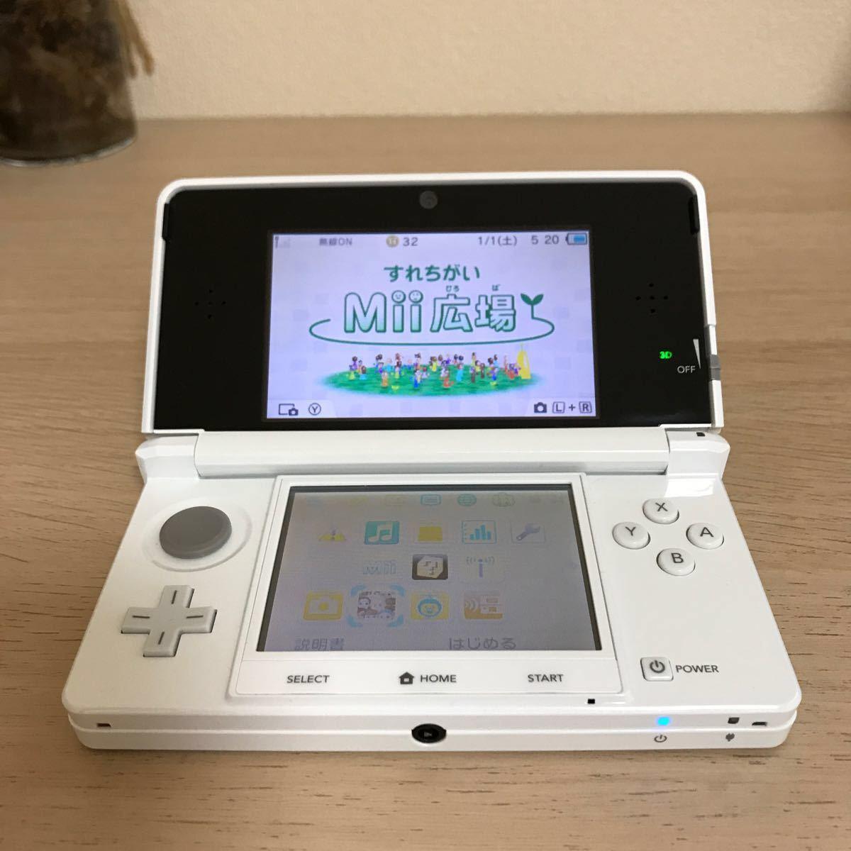 ニンテンドー3DS ピュアホワイト★美品