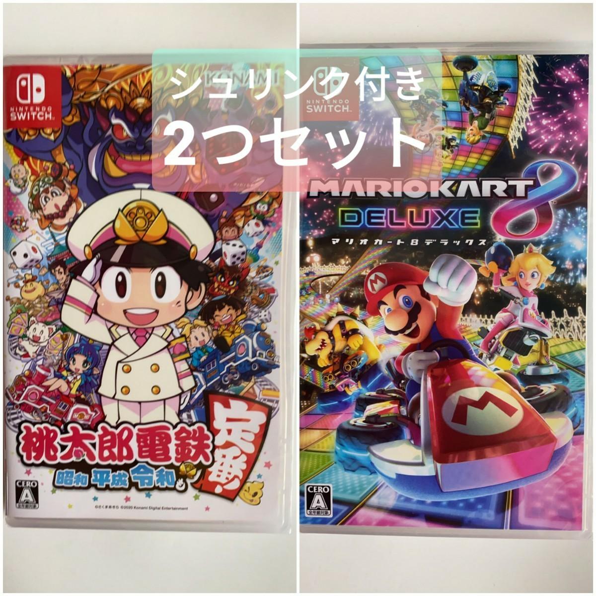桃太郎電鉄 Switch スイッチ 桃鉄 ソフト マリオカート8デラックス マリオカート8