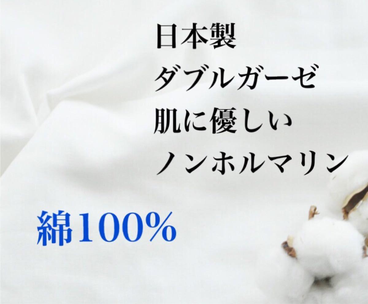 ダブルガーゼ ガーゼ 無地 白 ホワイト ハンドメイド 綿100%