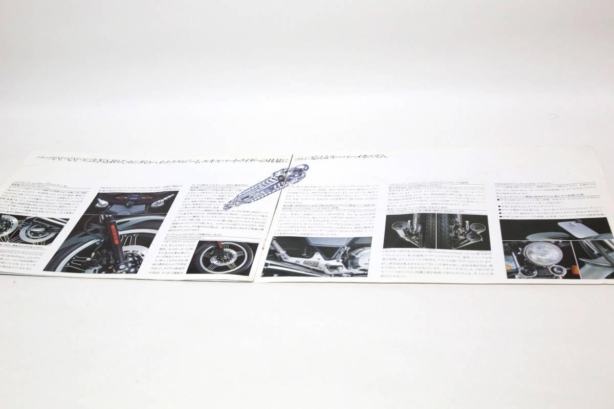 ホンダCB750F/CB750FCustom カタログ・パンフレット 中古品_画像7