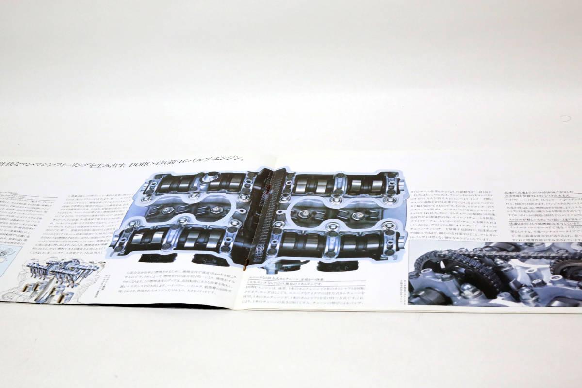 ホンダCB750F/CB750FCustom カタログ・パンフレット 中古品_画像6