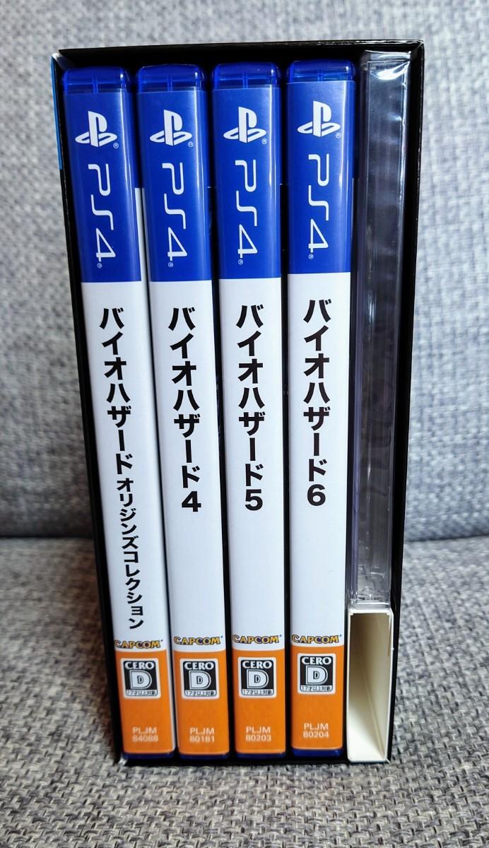 バイオハザード バリューパック  PS4