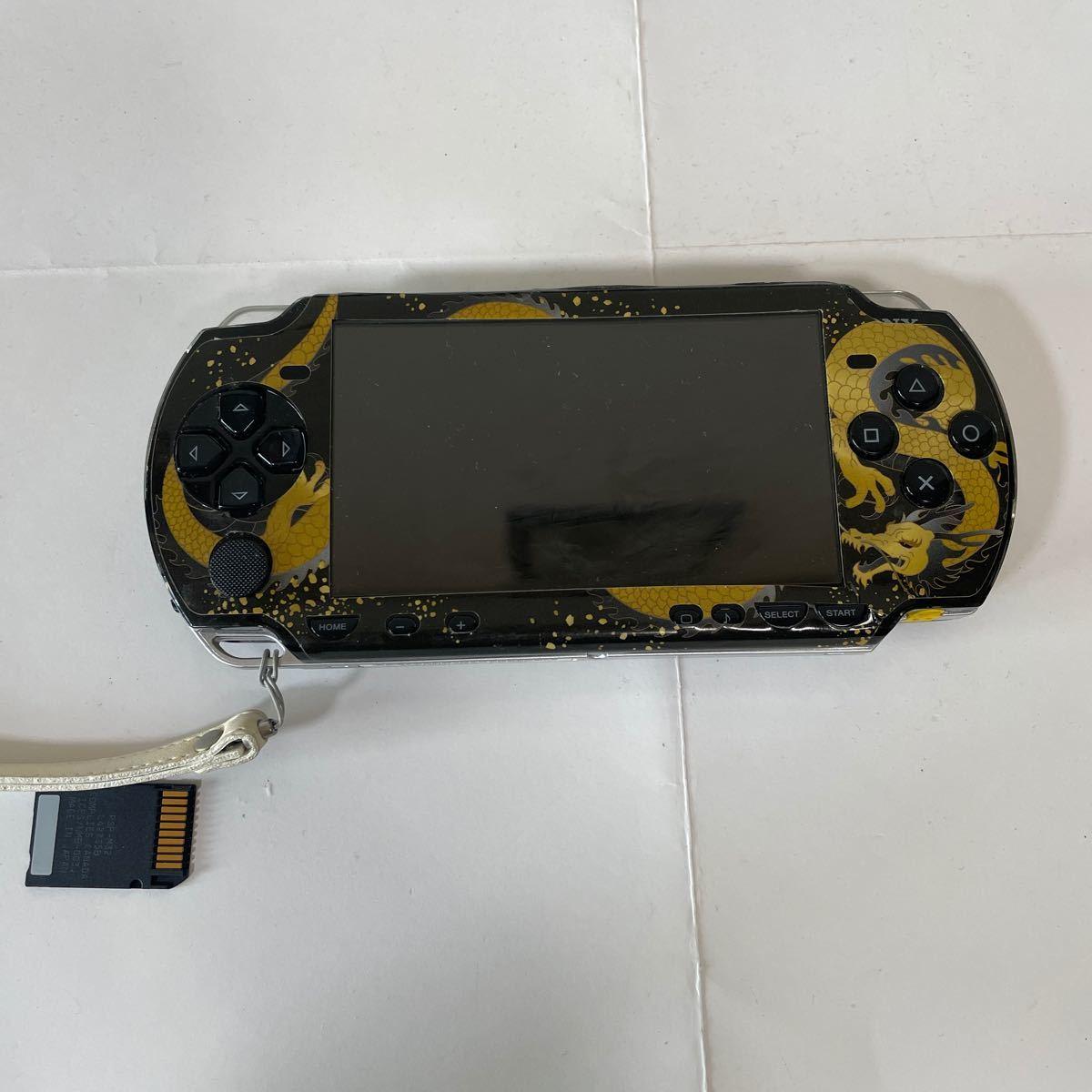 プレイステーションポータブル フルセット ソフト5本付