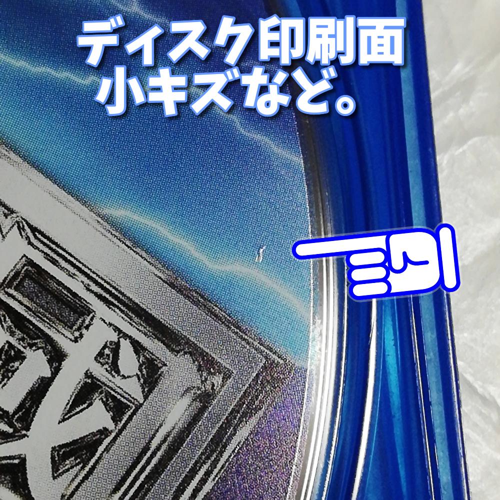 真・三國無双7 Empires(エンパイアーズ)【PS4】中古品★通常版★送料込み