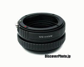 在庫処分 新品 ニコンG - マイクロフォーサーズ アダプター マクロ接写機能 M4/3 群馬発_画像1