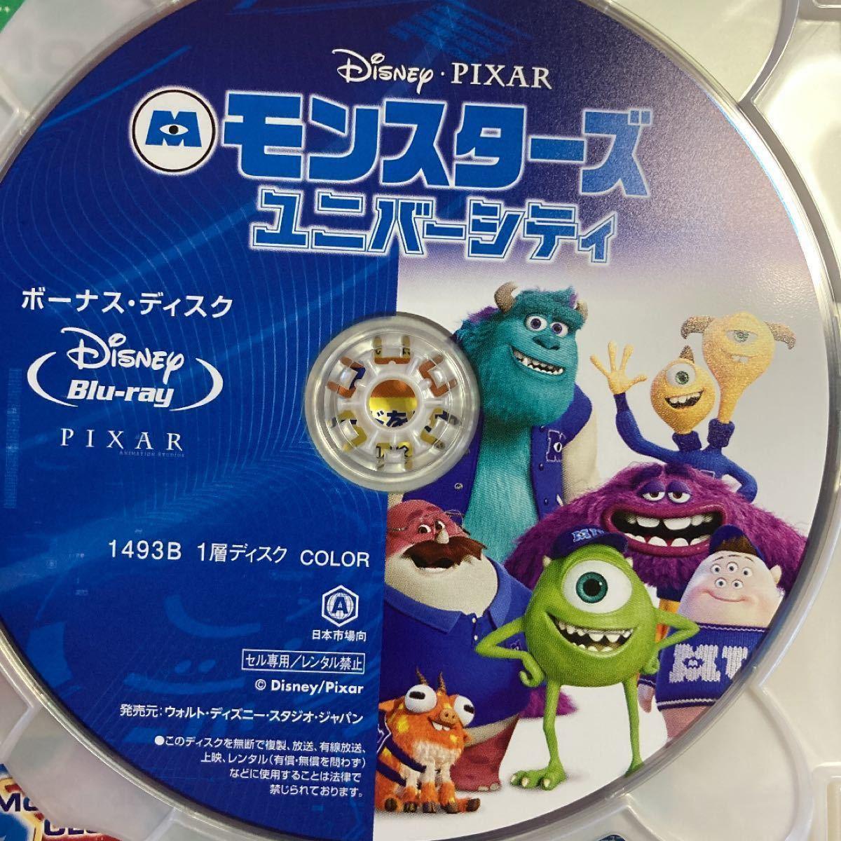 ディズニー 2Blu-ray/モンスターズユニバーシティ MovieNEX &Mr.インクレディブル