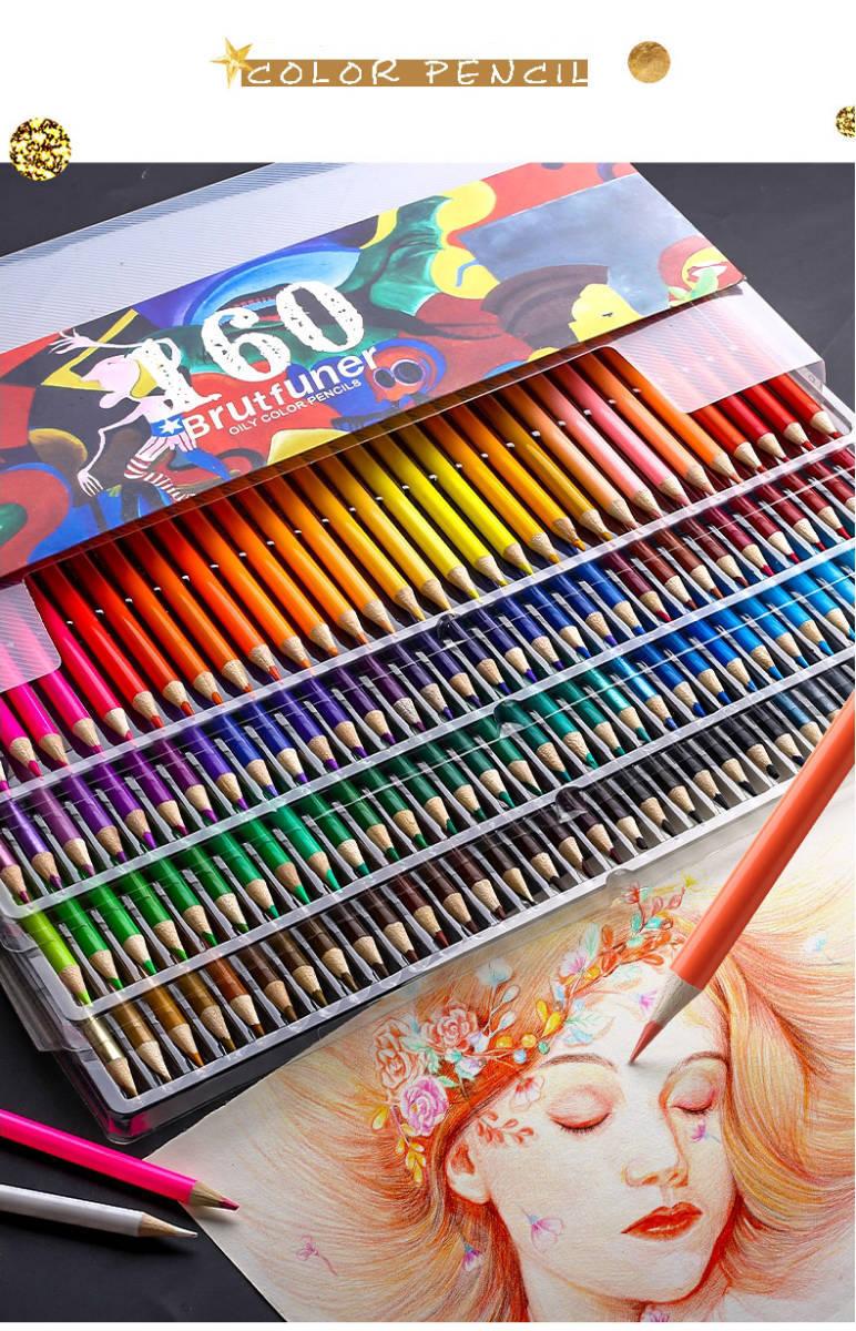 沢山使える♪48色セットでお得!!色鉛筆 オイルカラー アーティスト 絵画 写生 学校 画材 塗り絵_画像1