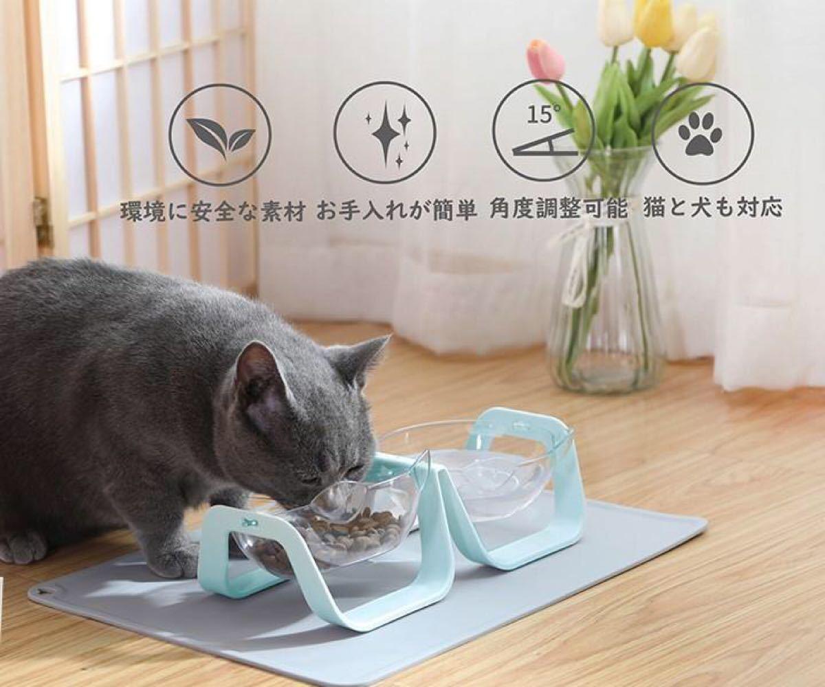 ペット フードボウル 猫 犬 食器 フードボール ペット2個セット