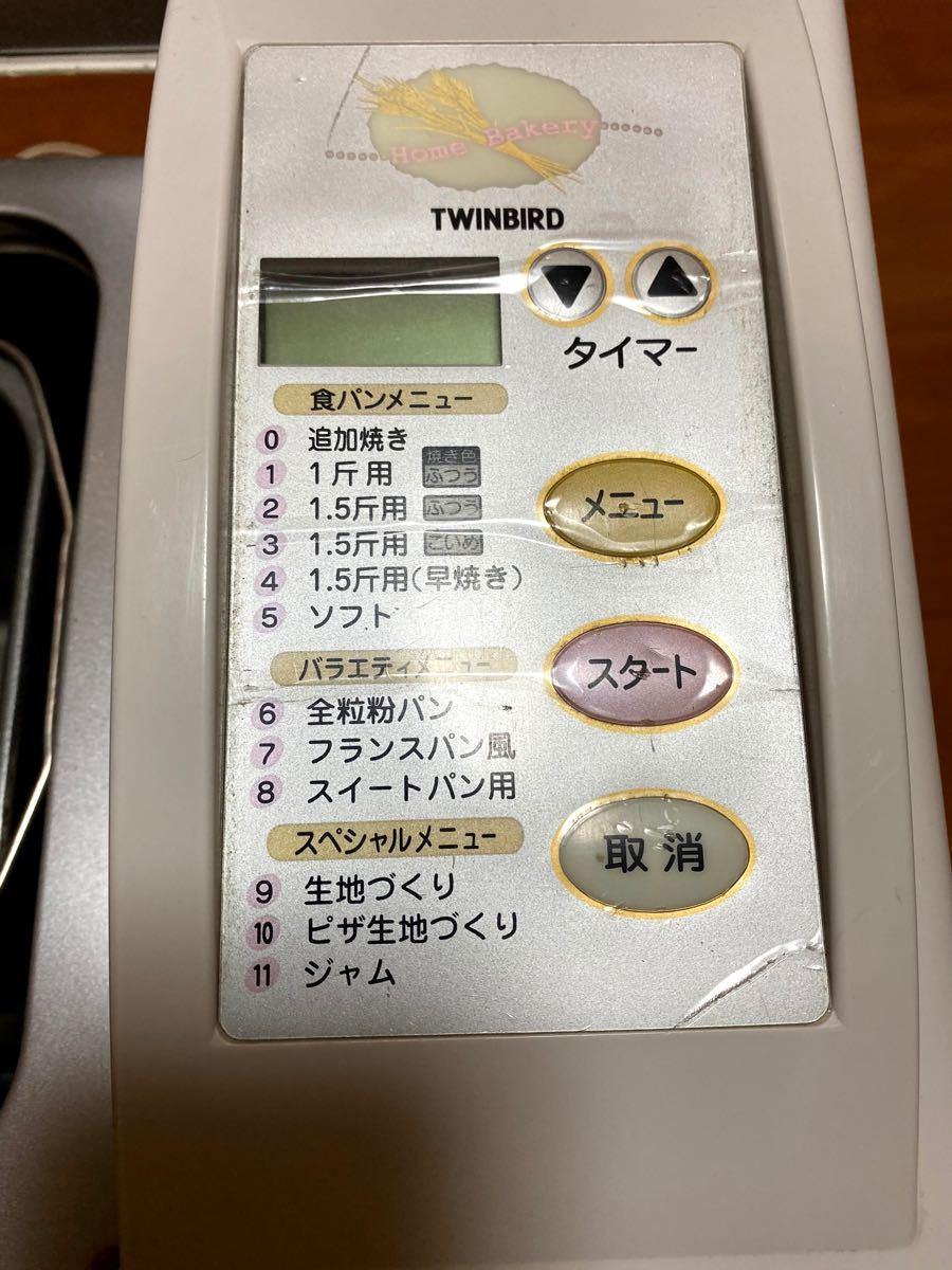 ツインバード TWINBIRD ホームベーカリー PY-D533