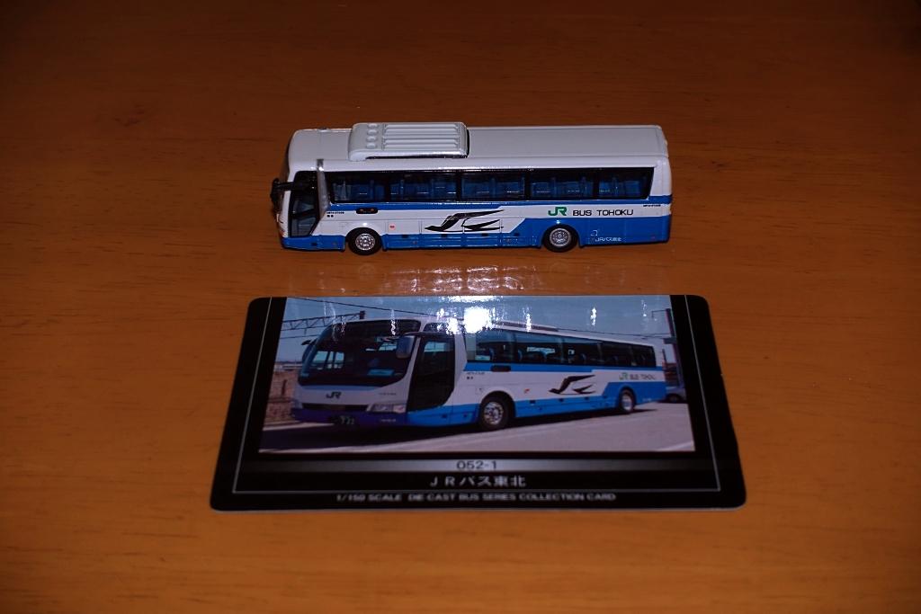 JRバス東北の値段と価格推移は? 92件の売買情報を集計したJRバス東北 ...