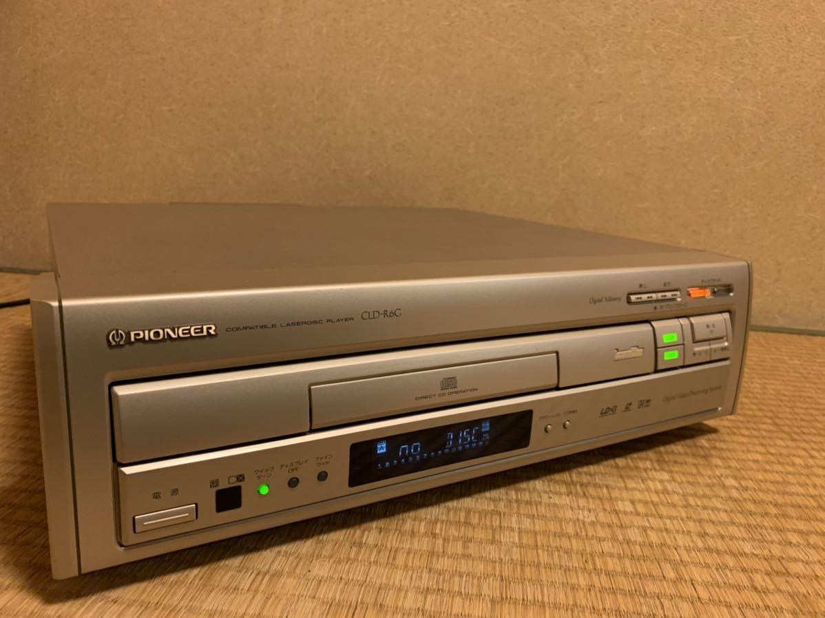 Pioneer CLD-R6G LDプレーヤー 電源ケーブルのみ 動作確認済み_画像1