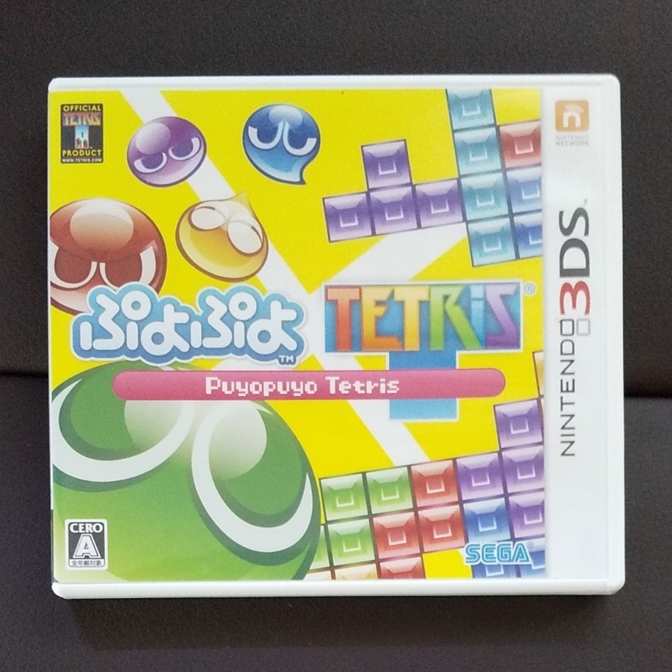 ぷよぷよテトリス 3DS