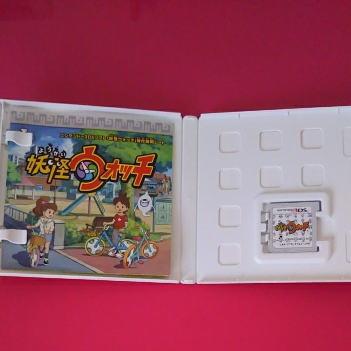 妖怪ウォッチ☆3DSソフトセット