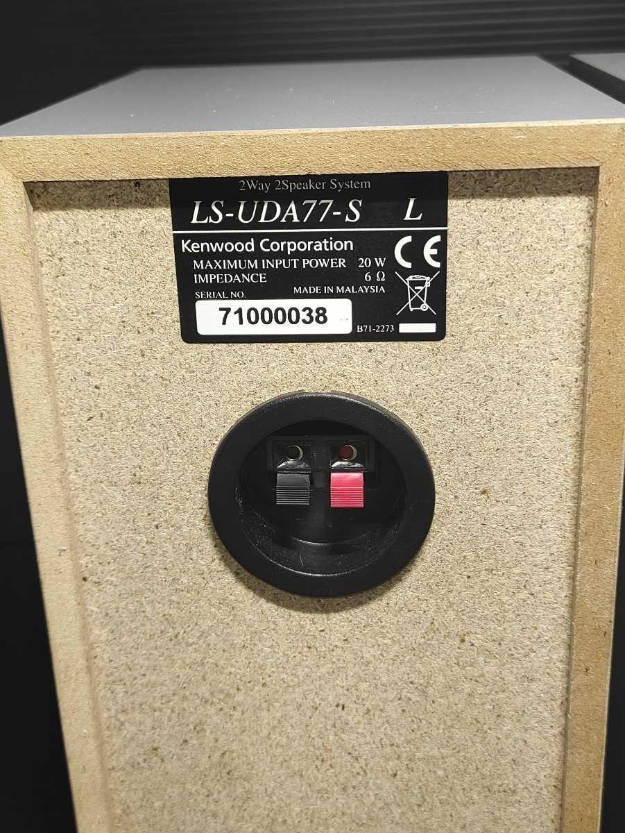 【超美品】KENWOOD LS-UDA77-S JVC ケンウッド スピーカーシステム オーディオ機器 2WAY バスレフ 高音質 コンポ 重低音 ツィーター_画像8