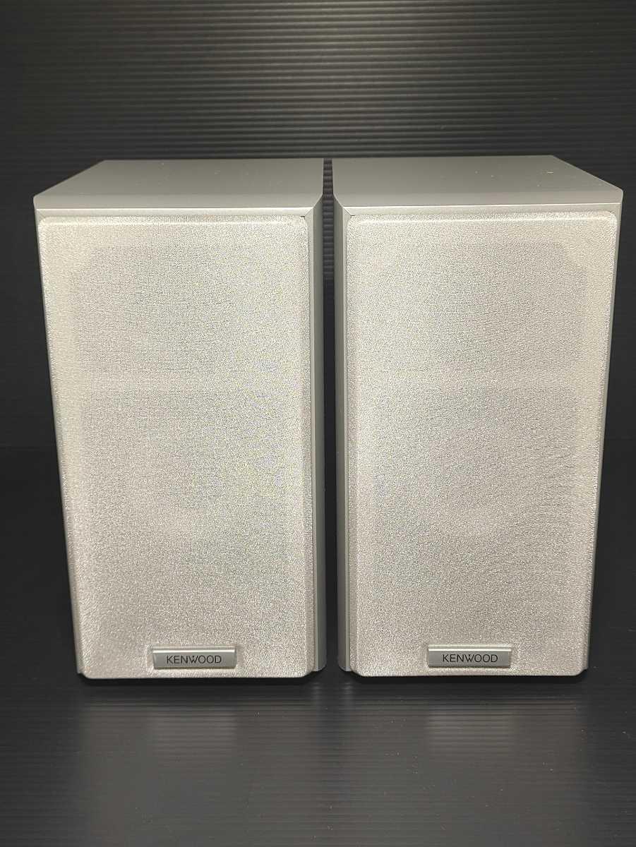 【超美品】KENWOOD LS-UDA77-S JVC ケンウッド スピーカーシステム オーディオ機器 2WAY バスレフ 高音質 コンポ 重低音 ツィーター_画像9