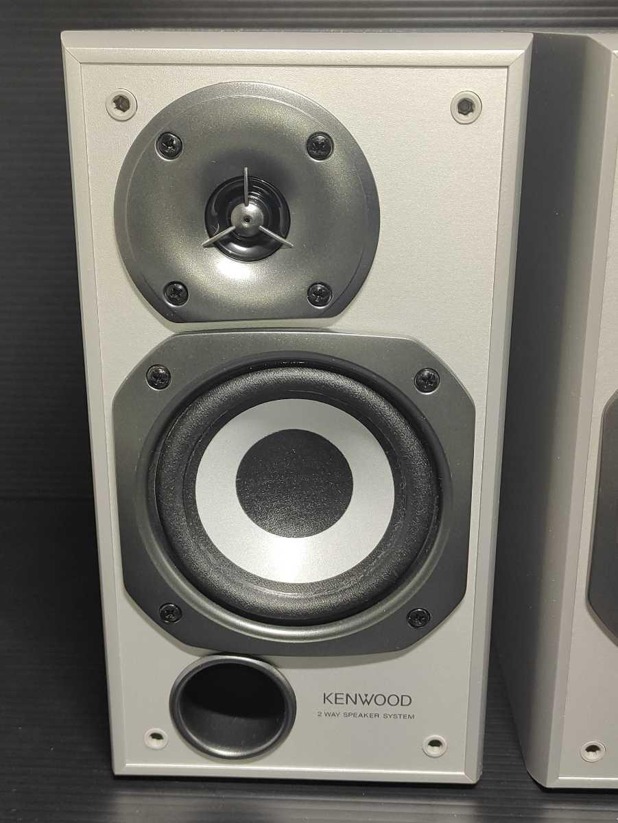 【超美品】KENWOOD LS-UDA77-S JVC ケンウッド スピーカーシステム オーディオ機器 2WAY バスレフ 高音質 コンポ 重低音 ツィーター_画像3