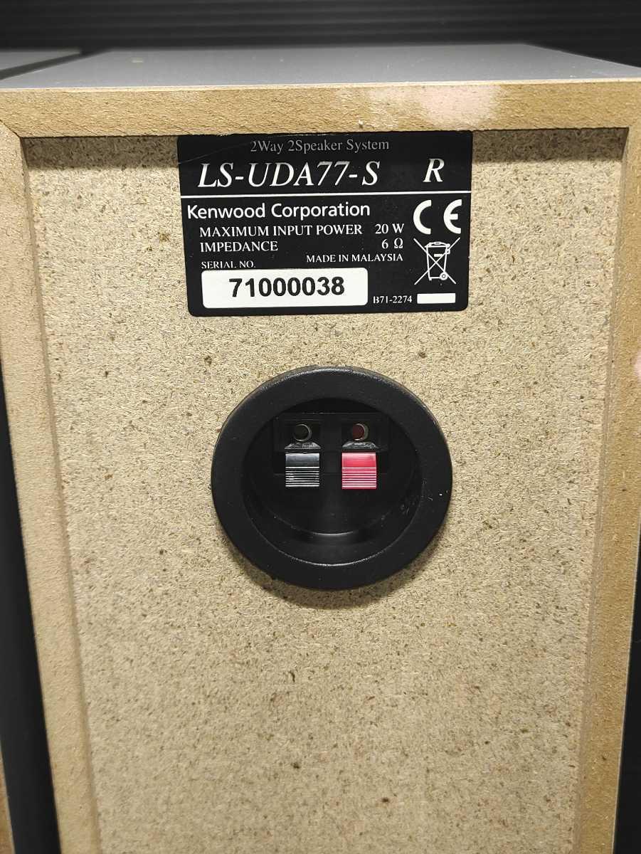 【超美品】KENWOOD LS-UDA77-S JVC ケンウッド スピーカーシステム オーディオ機器 2WAY バスレフ 高音質 コンポ 重低音 ツィーター_画像7