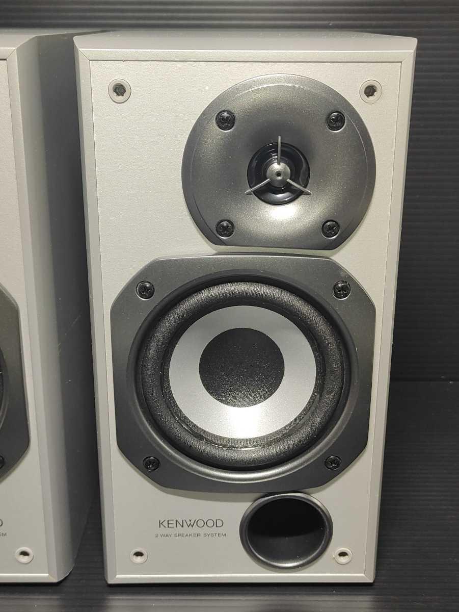 【超美品】KENWOOD LS-UDA77-S JVC ケンウッド スピーカーシステム オーディオ機器 2WAY バスレフ 高音質 コンポ 重低音 ツィーター_画像2