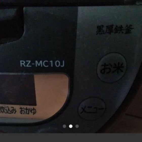 日立 炊飯器 黒厚釜 大火力IH HITACHI