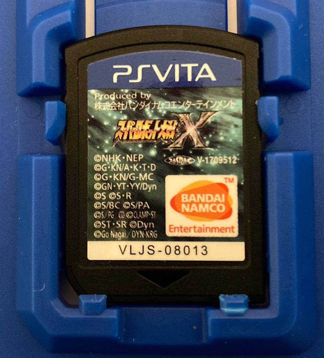 【値下げ】PS Vita スーパーロボット大戦V 、スーパーロボット大戦X