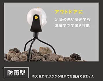 値下げ ムサシ RITEX 「自由に曲がる三脚で様々な場所に取付可能! 」 LEDどこでもセンサーライト ASL-090_画像6