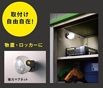 値下げ ムサシ RITEX 「自由に曲がる三脚で様々な場所に取付可能! 」 LEDどこでもセンサーライト ASL-090_画像4