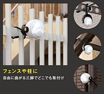 値下げ ムサシ RITEX 「自由に曲がる三脚で様々な場所に取付可能! 」 LEDどこでもセンサーライト ASL-090_画像3