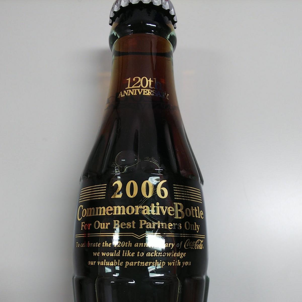 コカ・コーラ 120th限定ボトル ビンテージ