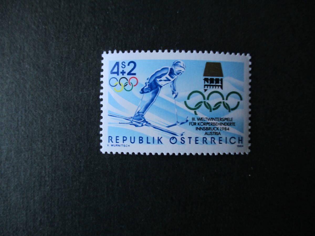 障碍者冬季五輪記念ーダウンヒルスキ―ヤ― 1種完 未使用 1984年 オーストリア共和国 VF/NH 寄付金付き_画像1