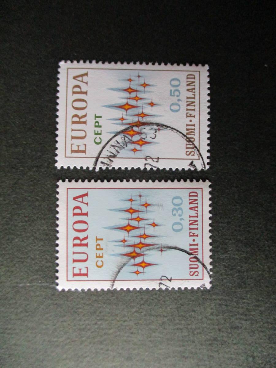 CEPTの輝きーヨーロッパ切手共通図案 2種完 使用済 1972年 フィンランド共和国 VF/NH_画像1