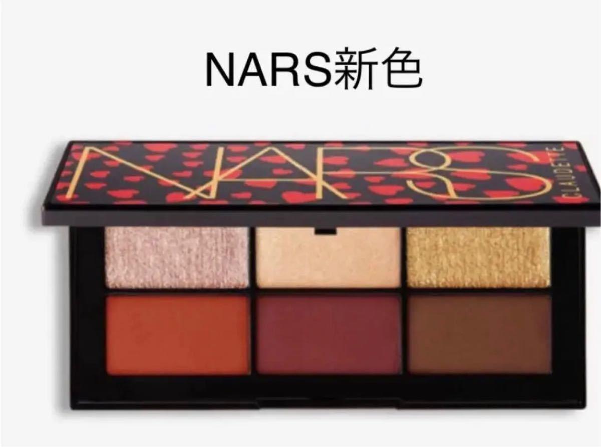 ナーズアイシャドウサンジェルマンデプレ 00465 / 2 g (x6) NARS ナーズ 限定品  アイシャドウパレ