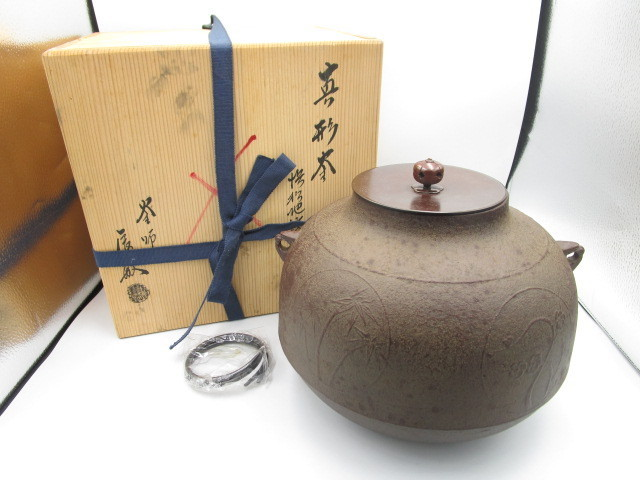 ◆☆【TK】茶道具 茶器 釜師 辰敏 長期個人保管_画像1