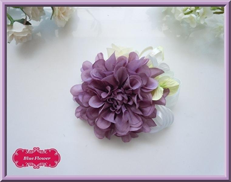 格安特価◆アートフラワー造花◆パープルダリア&ローズのコサージュ*紫色 藤色 卒園式 入学式 卒業式 結婚式 二次会 式典など_画像1