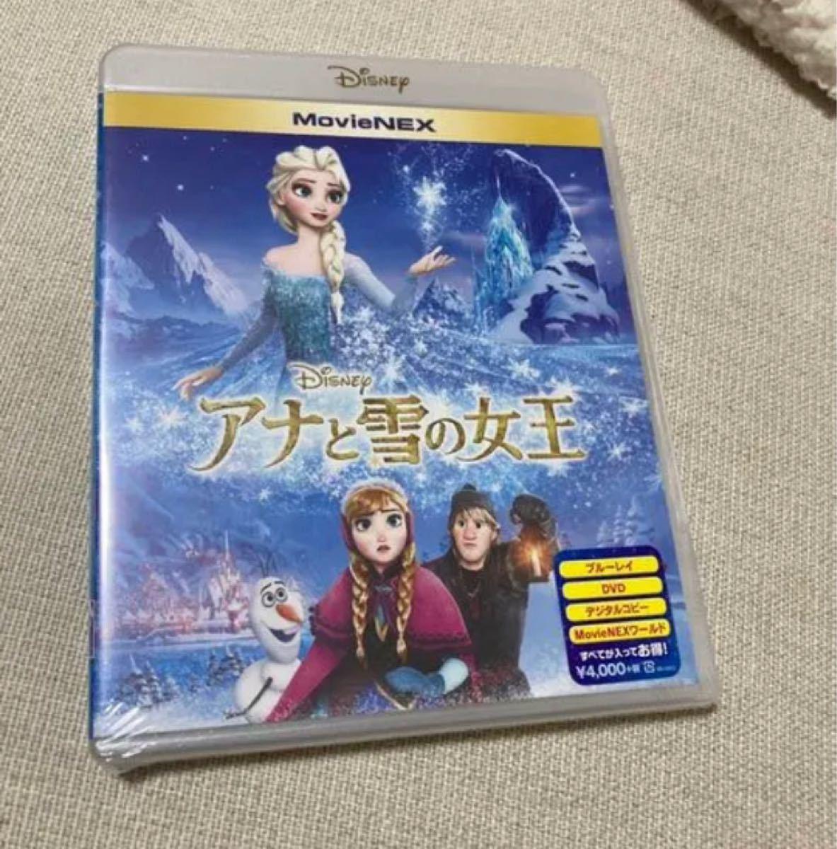 未開封 アナと雪の女王 MovieNEX('13米)〈2枚組〉