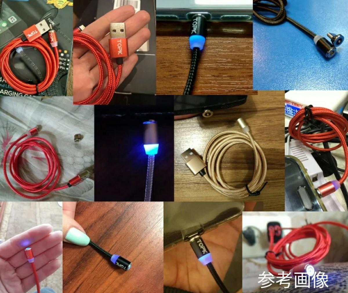 □マグネット充電ケーブル・1m・ケーブル1本・端子3個【レッド】