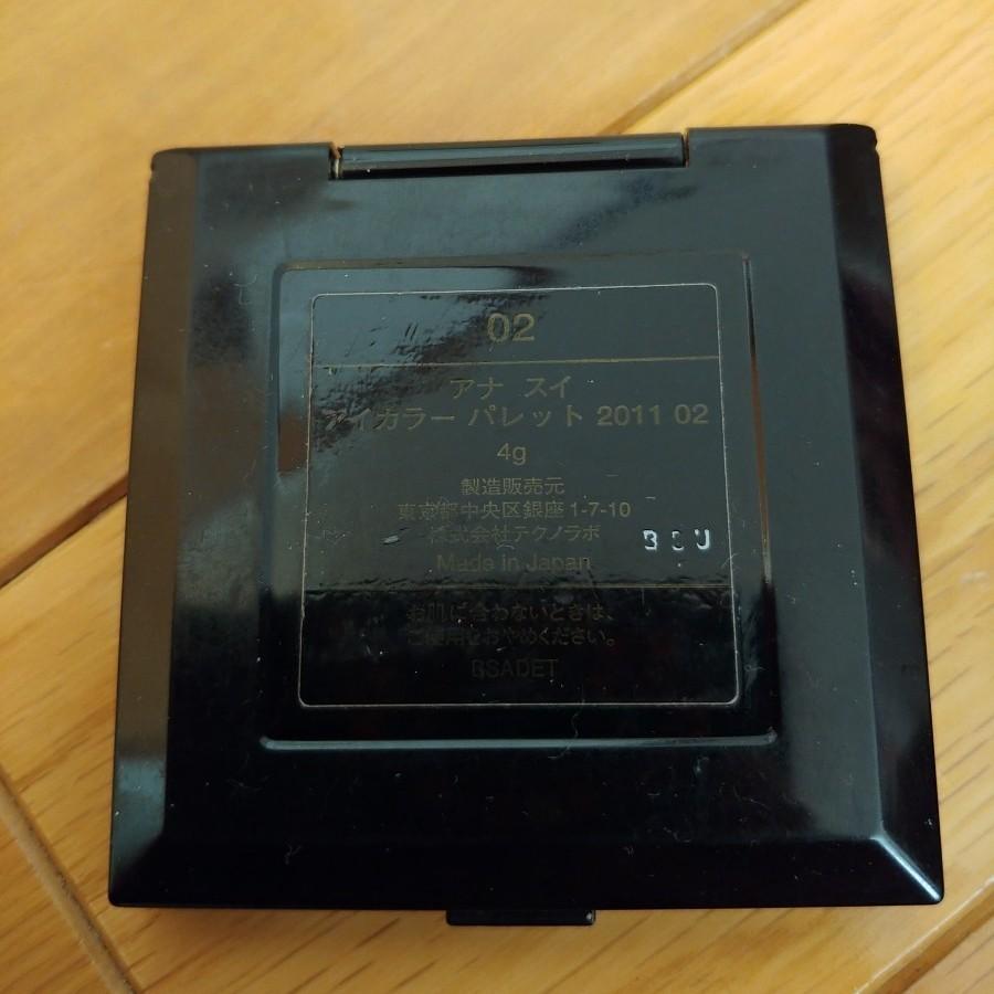 [中古]クリスマスコフレ限定 アナスイ アイカラーパレット2011 02&ヴィセ グロッシーリッチ アイズ PK-3 アイシャドウ