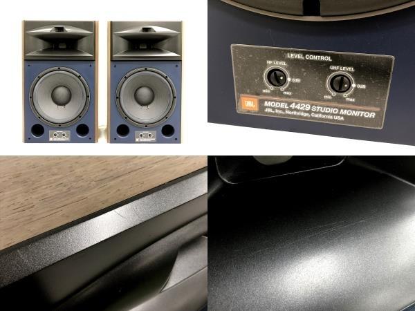 【引取限定】JBL 4429 スタジオモニター スピーカー ペア 音響機器 オーディオ 中古 直 Y5558235_画像8