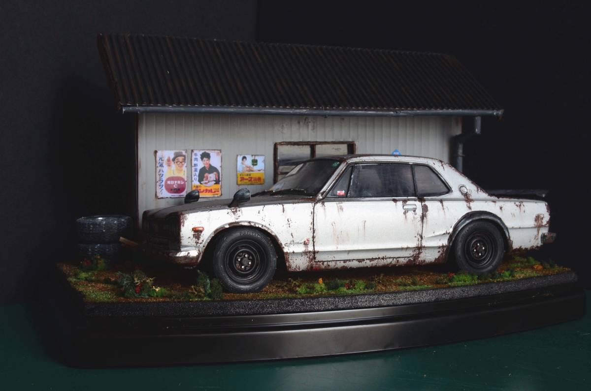 昭和の草ヒロ風景ジオラマ 1/24スカイライン2000GT-R 自作ジオラマ完成品 ケース付_画像5
