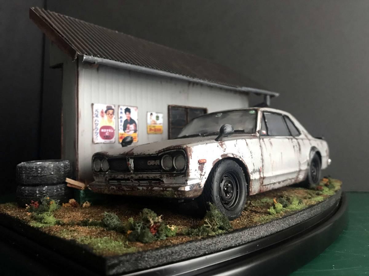 昭和の草ヒロ風景ジオラマ 1/24スカイライン2000GT-R 自作ジオラマ完成品 ケース付_画像1