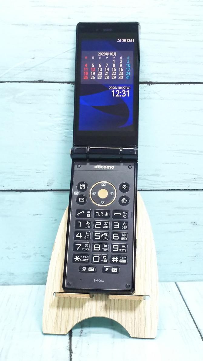 docomo AQUOS SH-06G ブラック 本体 白ロム SIMロック解除済み SIMフリー 733521_画像1