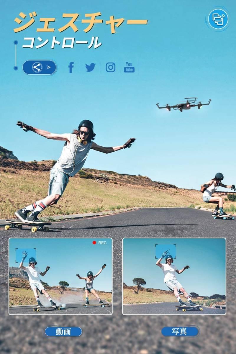 ★☆SNAPTAINドローン GPS搭載 2K 110°広角HDカメラ付き バッテリー2個付き 26分飛行時間 200g未満 折り畳み 【A0302】☆★_画像4