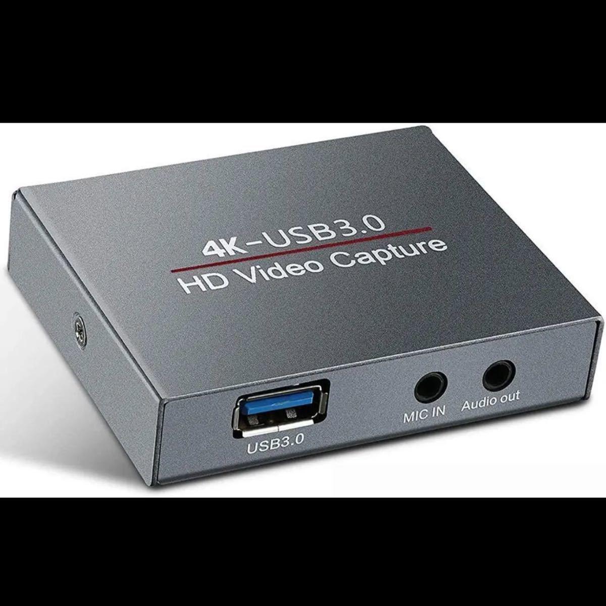 キャプチャーボード 4K HDMI USB ゲーム 1080P HD 画質 HDMI切替器