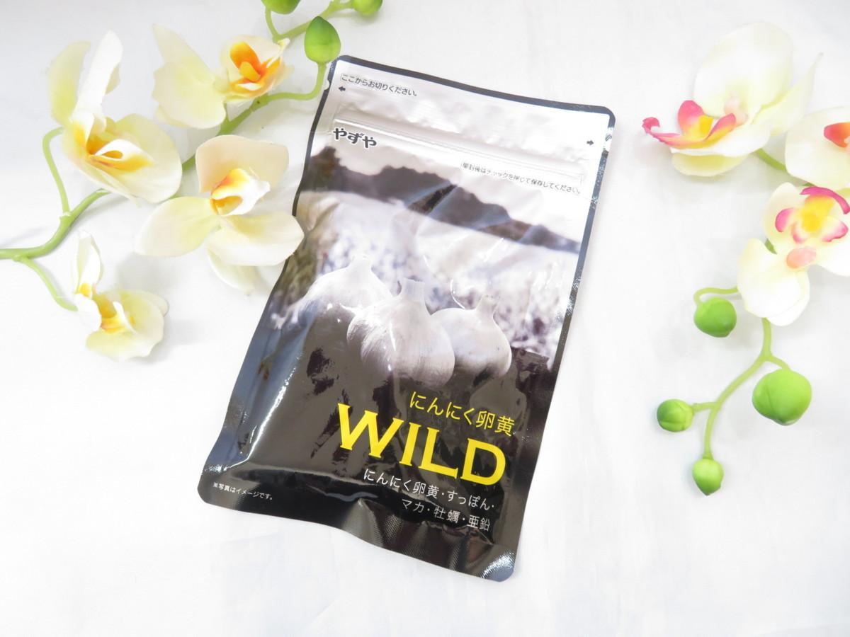 新品未開封★やずや にんにく卵黄WILD 62粒★_画像1
