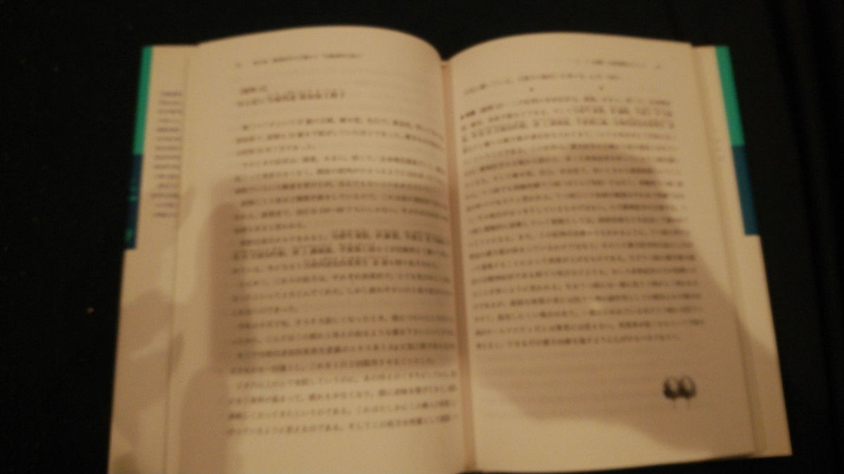 精神科漢方治療ケース集 矢数道明を読む 精神科 漢方 医学書 教科書 本 書籍