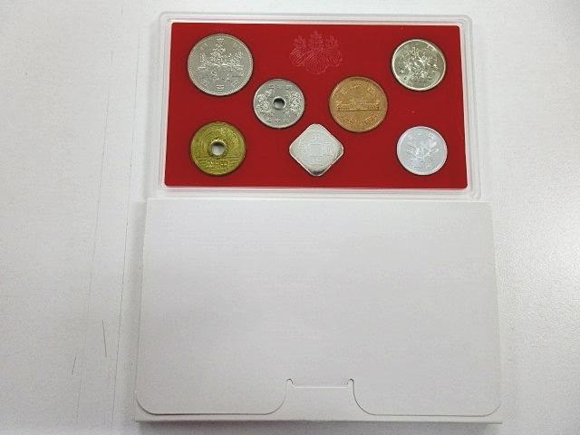 日本硬貨 第7回東京国際コイン・コンヴェンション 1996年 平成8年 ミントセット 造幣局製 貨幣セット 銀メダル入り 記念硬貨(p4859)_画像2