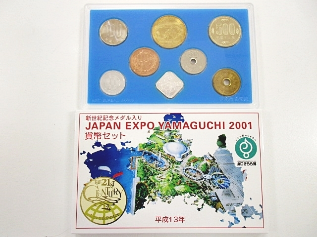 日本硬貨 JAPAN EXPO YAMAGUCHI 2001年 平成13年 ミントセット 銀メダル入り 造幣局製 貨幣セット 記念硬貨(p4911)_画像1