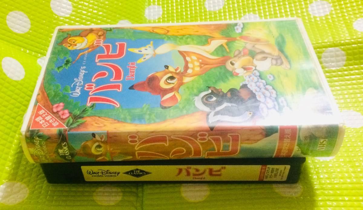 即決〈同梱歓迎〉VHS バンビ 日本語吹き替え版 ディズニー アニメ◎その他ビデオ多数出品中θt7021_画像1