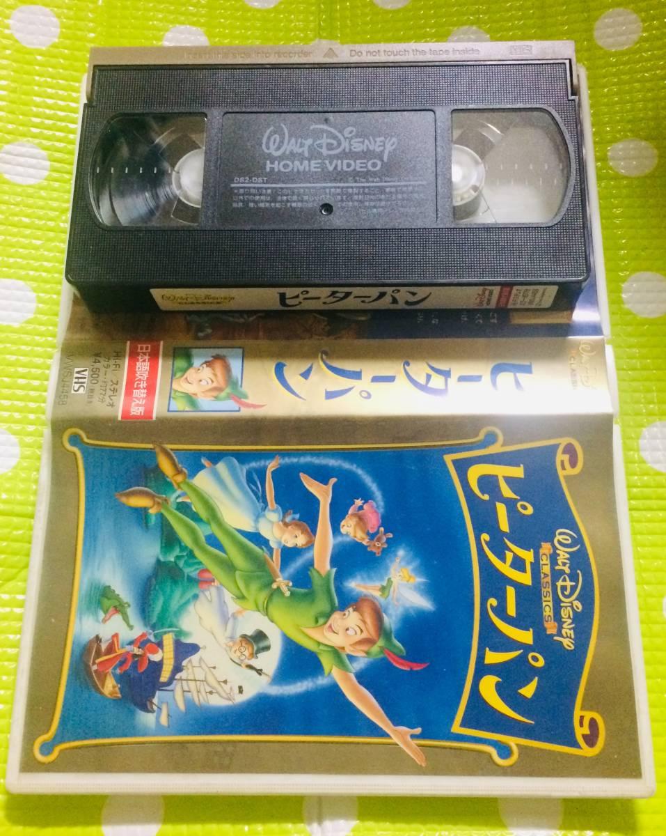 即決〈同梱歓迎〉VHS ピーターパン 日本語吹き替え版 ディズニー アニメ◎その他ビデオ多数出品中θt6925_画像1